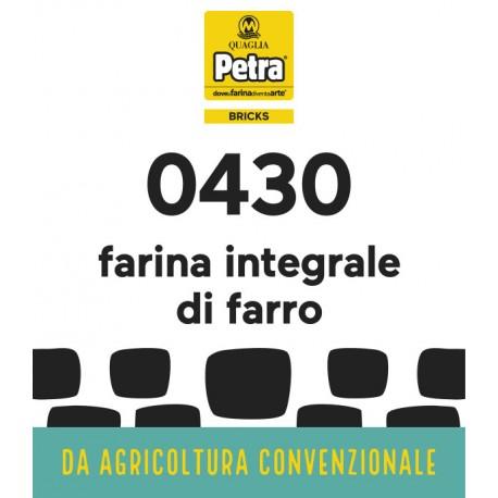 430 BRICK - FARINA INTEGRALE DI FARRO